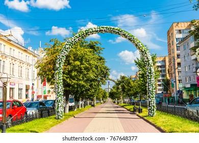Kaluga, Russia - August 18, 2017:  central street of the city - Kirova Avenue