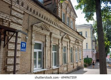 KALUGA, RUSSIA - AUGUST 2017: City streets. Plehanova Street in Kaluga