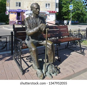 Kaluga, Russia - July 12, 2014: Monument to the elderly person, Kaluga