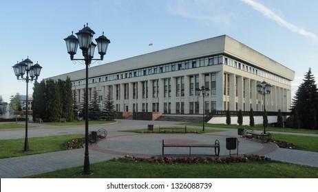 Kaluga, Russia - July 15, 2015. Kaluga region hall.