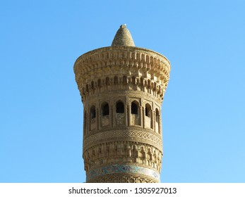 The Kalyan minaret - Islamic medieval minaret on the background of the azure sky
