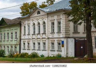 Kalyazin, Tver region, Russia, September 20, 2018:  city comprehensive school, a cultural heritage object of 19th century