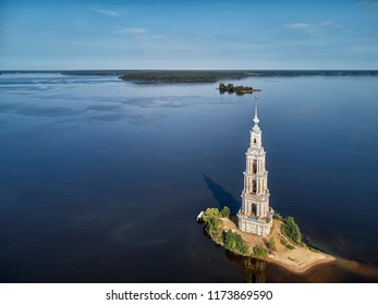 Kalyazinskaya bell tower of St. Nicholas Cathedral in the water (a flooded bell tower). Kalyazin, Tver region, Russia