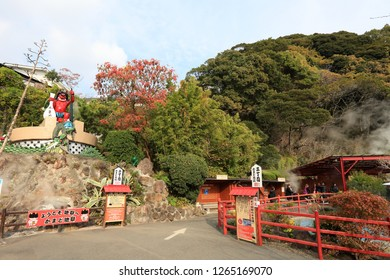 Kamado Jigoku in Beppu-shi, Japan- December 2,2018 : This place is famous for open-air hot springs and it is a popular place for people to come and enjoy foot baths.