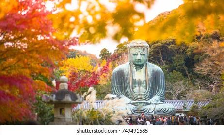 Kamakura Daibutsu. K?toku-in in Autumn, Kamakura, Kanagawa Prefecture, Japan