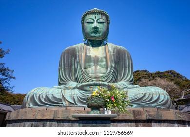 Kamakura Daibutsu with blue sky