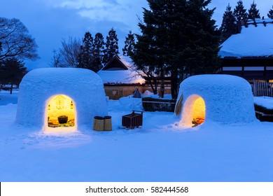kamakura festival in Akita ,japan Snow festival