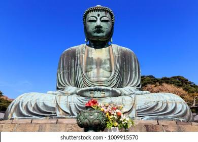 Kamakura Japan. 11 07 2017. Giant Buddha Daibutsu in Kamakura Japan