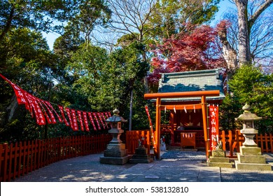 KAMAKURA, JAPAN - DECEMBER 30, 2015 : The Maruyama Inari Shrine had been located in the place where the Tsurugaoka Hachimangu main shrine stands today, and worshipped by local residents.