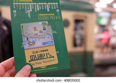 """Kamakura, Japan- Jan 09, 2016: The Ticket of one day travel pass """"Noriorikun"""" which allows you to get on and off between Fujisawa-Kamakura stations of Enoden line as often as you like."""