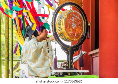 Kamakura, Japan - June 29, 2018: traditional Japan marry ceremony music in Tsurugaoka Hachimangu Shrine, Kamakura Japan.