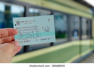 """Kamakura, Japan- May 07, 2015: The Ticket of  one day travel pass """"Noriorikun"""" which allows you to get on and off between Fujisawa-Kamakura stations of Enoden line as often as you like."""