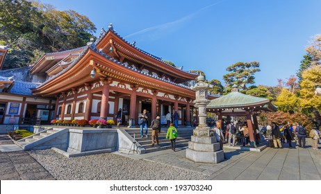 KAMAKURA, JAPAN - NOVEMBER 24: Hasedera Temple in Kamakura, Japan on November 24, 2013. Built in 686 dedicated to Emperor Temmu, main temple of the Buzan sect of Shingon Buddhism