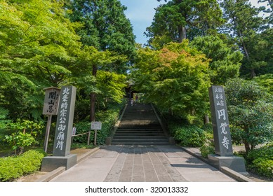 KAMAKURA, JAPAN - September 5: Engaku-ji on September 5, 2015 in Kamakura, Japan. It is the head temple of the Rinzai sect of Japanese Buddhism.