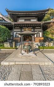 Kamakura, Kanagawa, Japan - November 16, 2017 - Jokoro (Incense burner) and Amida-do hall at Haze-dera or Hase-kannon temple