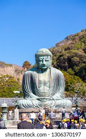 Kamakura,Japan - 2018 Oct 25: Monumental bronze statue of the Great Buddha in Kamakura, Japan.