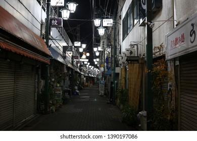 Kamata, Tokyo - December 10, 2016: Lights illuminating the Kamata alley street in Kamata, Toyko