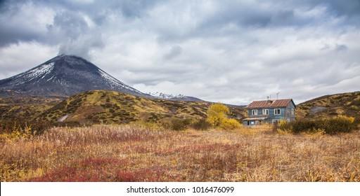 Kamchatka Karymsky volcano