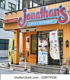 KAMEIDO, TOKYO - APRIL 16, 2014: Jonathan's is categorized as family restaurant. It belongs to Skylark group, the biggest family restaurant operator in Japan.