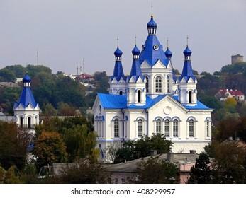 Kamenetz-Podolsk. Ukraine. Church.