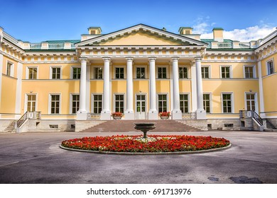 The Kamennoostrovsky Palace is a former imperial country residence on Kamenny Island in St. Petersburg. Currently, it houses the Academy of Talents
