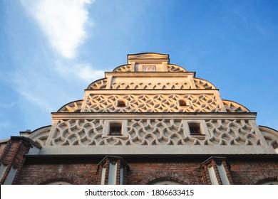Kamien Pomorski City Hall. Kamien Pomorski, West Pomerania, Poland.