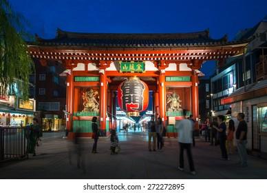 Kaminarimon Gate at the Asakusa Senso-ji Temple in Tokyo, Japan