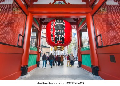 Kaminari-mon Gate of Senso-ji Temple in Asakusa area of Tokyo, Japan. Characters on the red big lantern mean gate of wind god and thunder god  ,This is the most famous place in Tokyo ,Japan