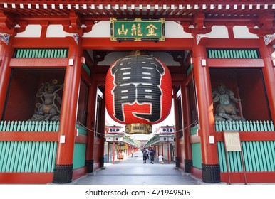 Kaminarimon gate at Senso-ji temple : August 13, 2016 in Asakusa, Tokyo, Japan. This gate is very popular among tourists.