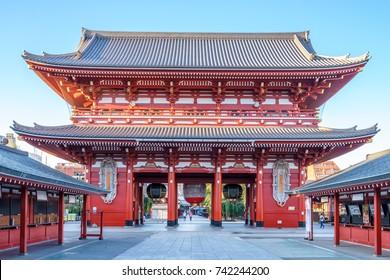 kaminarimon of sensoji in Asakusa, Tokyo, Japan
