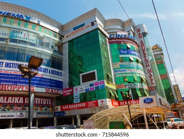 KAMPALA, UGANDA - APRIL 22, 2017: Ham Shopping Mall The Ham Shopping Mall is in Makerere and it's one of the biggest malls with a cinema,institute and bank. Makerere is popular for its university,too.