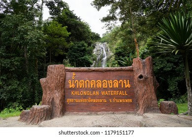 KAMPHAENGPHET,THAILAND- SEPTEMBER 1:The name sign of Khlong lan Waterfall at Khlong lan Nationnal Park in Kamphaeng Phet