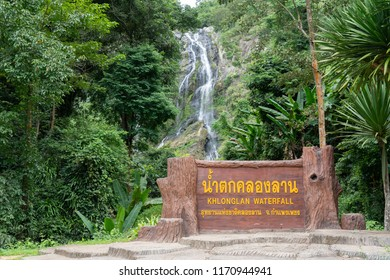 KAMPHAENGPHET,THAILAND- SEPTEMBER 1:View of  Khlonglan Waterfall Sign at Khlonglan Nationnal Park in Kamphaeng Phet Thailand on September 1,2018