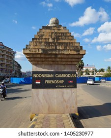 Kampong Thom, Cambodia. 17-12-2018. The Indonesian Cambodian friendship monument on a traffic island in the centre of Kampong Thom.