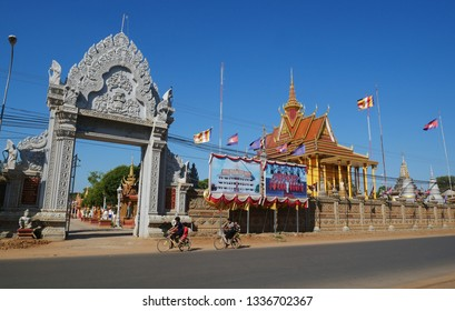 Kampong Thom, Cambodia. 19-12-2018. The entrance to the beautiful new temple of Wat Kampong Thom also known as Entri Sam Voreak Pagoda.