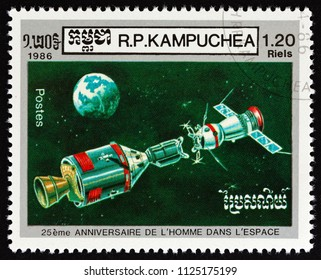 KAMPUCHEA - CIRCA 1986: A stamp printed in Kampuchea issued for the 25th Anniversary of First Man in Space shows Apollo and Soyuz preparing to dock, circa 1986.