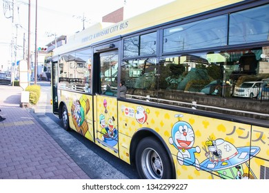 KANAGAWA, JAPAN - February 17, 2019 : the shuttle bus picked up and transfer travelers and visitors from JR Station to Fujiko F. Fujio Museum