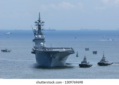 Kanagawa, Japan - July 17, 2010:Japan Maritime Self-Defense Force JS Hyūga (DDH-181), Hyūga-class helicopter destroyer.
