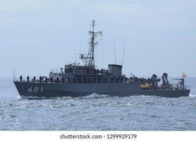 Kanagawa, Japan - October 15, 2015:Japan Maritime Self-Defense Force JS Hirashima (MSC-601), Hirashima-class minesweeper.