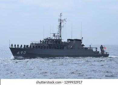Kanagawa, Japan - October 15, 2015:Japan Maritime Self-Defense Force JS Miyajima (MSC-690), Sugashima-class minesweeper.