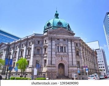Kanagawa Prefectural Museum of History stand in Yokohama Bashamichi