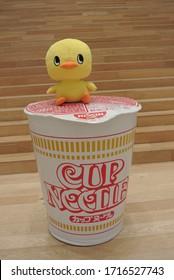 KANAGAWA/JAPAN-Nov 29, 2013: Hiyoko-chan, the mascot of instant noodle Chicken Ramen at the Cupnoodles museum Yokohama.