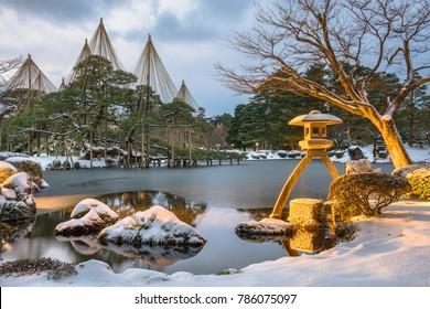Kanazawa, Ishikawa, Japan winter at Kenrokuen Gardens.