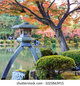 Kanazawa, japan. 11 17 2017. Japanese lantern, at Kenrokuen garden, in Kanazawa  Japan