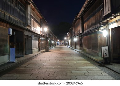 KANAZAWA JAPAN - 16 JUNE, 2014: Higashiyama geisha district by night. Higashiyama is a geisha district in Kanazawa and preserve traditional Japanese houses.