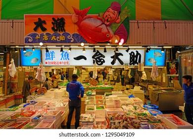 KANAZAWA, JAPAN -22 OCT 2018- View of the Omicho Ichiba Market, a landmark covered food market located in Kanazawa, Ishikawa, Japan.