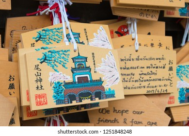 Kanazawa, Japan 28 Jul, 2017- A Japanese votive plaque(Ema) hanging in Oyama Shrine in Kanazawa, Ishikawa, Japan. Ema are small wooden plaques used for wishes by shinto believers.