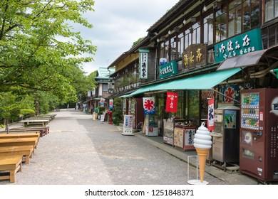 Kanazawa, Japan 28 Jul, 2017- Various shops area at Kenrokuen Garden in Kanazawa, Ishikawa, Japan. Kenroku-en is one of the Three Great Gardens of Japan, a famous historic site.
