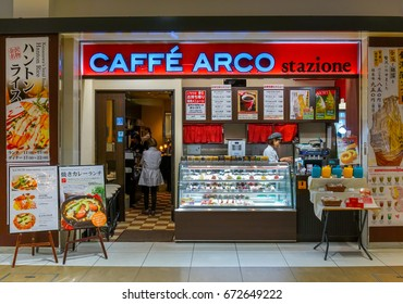 KANAZAWA, JAPAN - APRIL 13. 2017 : Café shop at  Kazanawa rail station, Japan.