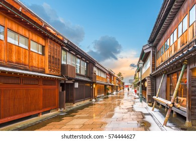 Kanazawa, Japan at  the historic Nishi Chaya District in the winter.